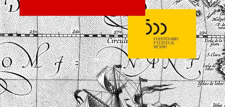 Presentación de proyectos de #Sevilla para el V Centenario de la Primera Vuelta al Mundo